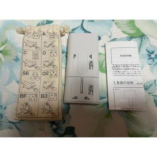 ムジルシリョウヒン(MUJI (無印良品))の無印良品 プラグアダプター 海外旅行(変圧器/アダプター)