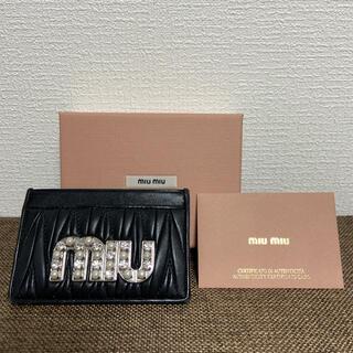 miumiu - miumiu  ビジュー  パール  マテラッセ  カードケース