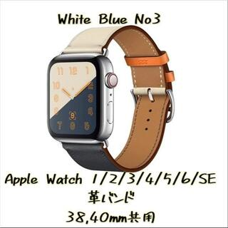 AppleWatch 革 バンド 38 40 レザー アップルウォッチ 3(レザーベルト)