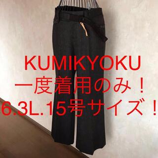 クミキョク(kumikyoku(組曲))の★KUMIKYOKU/クミキョク★大きいサイズ!共布ベルト付き!パンツ6(3L)(カジュアルパンツ)