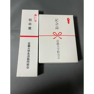 近畿大学 卒業記念