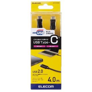 エレコム(ELECOM)のUSB Type-Cケーブル 4.0m ブラック  エレコム(その他)