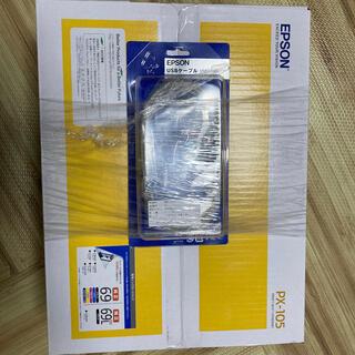 エプソン(EPSON)のプリンター PX-105 エプソン 新品未開封(PC周辺機器)