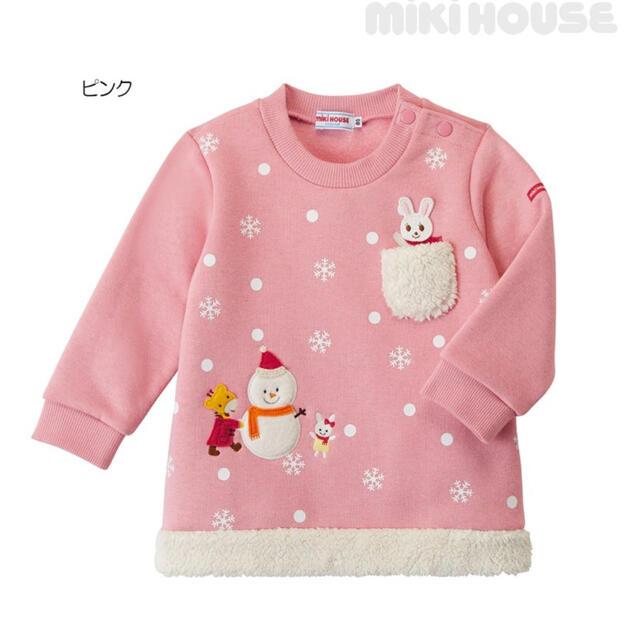 mikihouse(ミキハウス)のミキハウス 雪だるま トレーナー キッズ/ベビー/マタニティのキッズ服男の子用(90cm~)(Tシャツ/カットソー)の商品写真