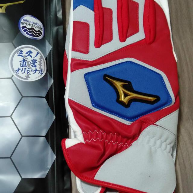 MIZUNO(ミズノ)の【Lサイズ】直営店限定 ミズノプロ 走塁用手袋 スポーツ/アウトドアの野球(その他)の商品写真