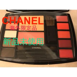 CHANEL - 【CHANEL】トラベル メイクアップパレット デスティネーション(海外限定品)