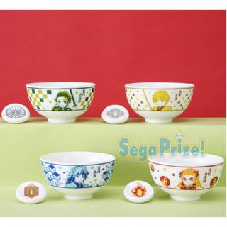 SEGA - 鬼滅の刃 プレミアム茶碗箸置きセット 全4種 コンプリートセット