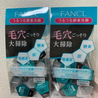 FANCL - ファンケル ディープクリア 洗顔パウダーa