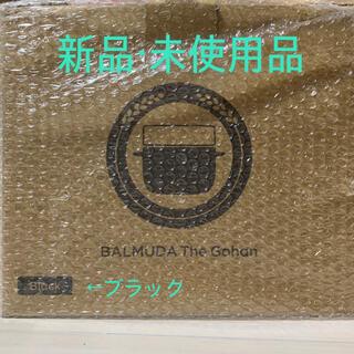 BALMUDA - バルミューダ ザ・ゴハン ブラック 炊飯器