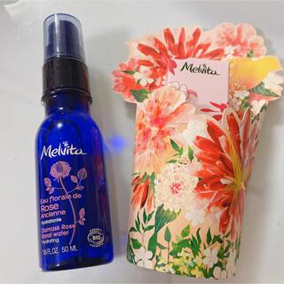 メルヴィータ(Melvita)のMelvita 化粧水 オイル(化粧水/ローション)