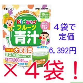 フルーツ青汁 井藤漢方薬 キッズハグ(青汁/ケール加工食品)