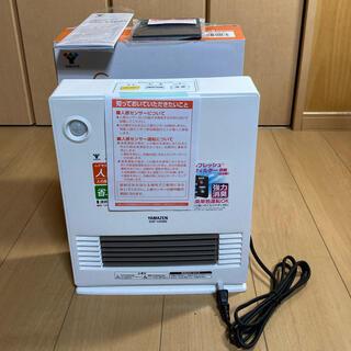 山善 - YAMAZEN セラミックファンヒーター DSF-VA082