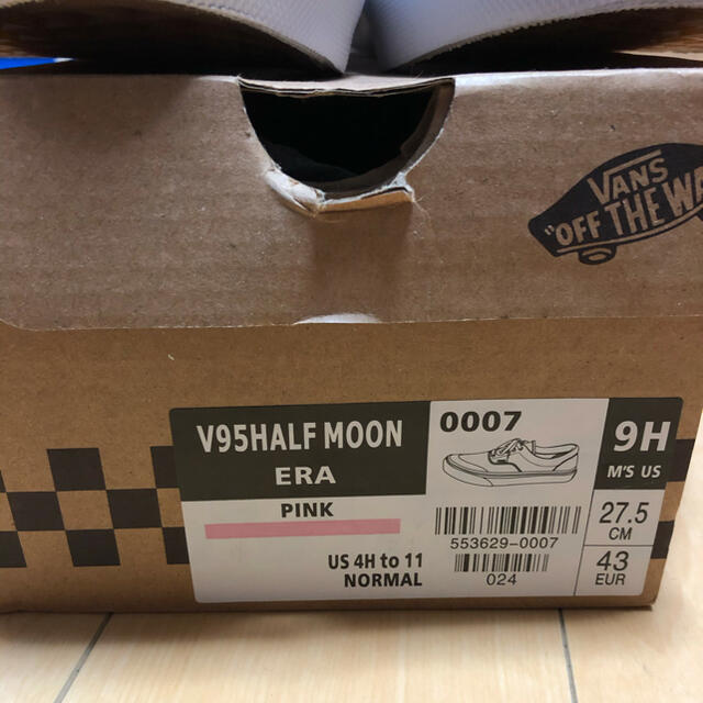 VANS(ヴァンズ)の値下げ!VANS バンズ オールドスクール スニーカー メンズの靴/シューズ(スニーカー)の商品写真