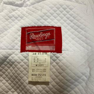 ローリングス(Rawlings)の野球 ユニフォーム、ズボン(野球)