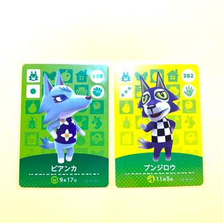 Nintendo Switch - ビアンカ amiiboカード ブンジロウ アミーボ