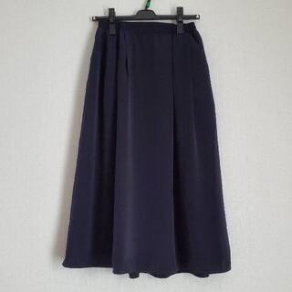レプシィム(LEPSIM)の【タグ付き】LEPSIM ムジガラギャザースカート(ロングスカート)