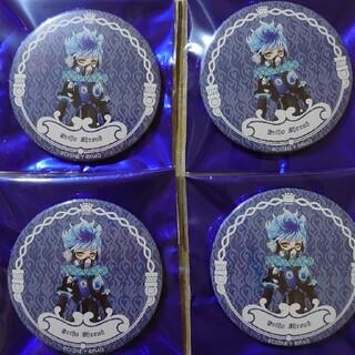 ディズニー(Disney)のオルト R4G缶バッチセット(バッジ/ピンバッジ)