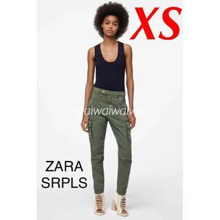 ザラ(ZARA)の新品 ZARA SRPLS XS ハイライズ カーゴ パンツ(ワークパンツ/カーゴパンツ)
