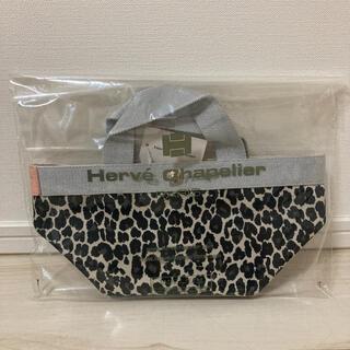 Herve Chapelier - 新品未使用☆エルベシャプリエ パンサーブラン×シルバー×ドラジェ S 701FS