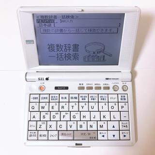 セイコー(SEIKO)の電子辞書 SEIKO SL9710(その他)