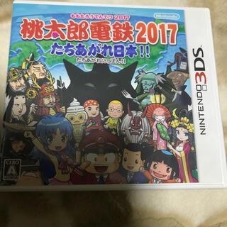 桃太郎電鉄 3DS