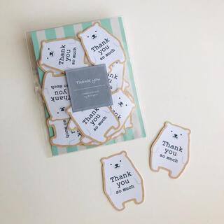 北欧 白クマ サンキューシール 35枚 ラッピングシール 熊 くま(カード/レター/ラッピング)
