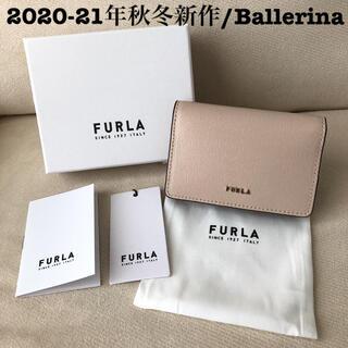 Furla - 付属品全て有り★新品 FURLA 20-21年秋冬新作 名刺ケース バレリーナ