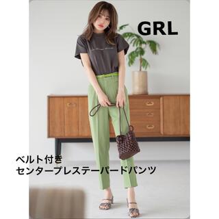 GRL - 【GRL】ベルト付きセンタープレステーパードパンツ グリーン