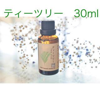 ティーツリー 30ml  アロマ用精油 エッセンシャルオイル(エッセンシャルオイル(精油))