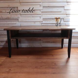 さおり様専用 イギリス風 ローテーブル A リッチな アイアン風 の脚(ローテーブル)