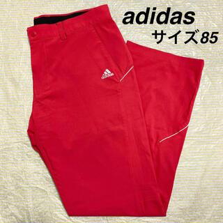 アディダス(adidas)のアディダス メンズ ゴルフウェア パンツ 85(ウエア)