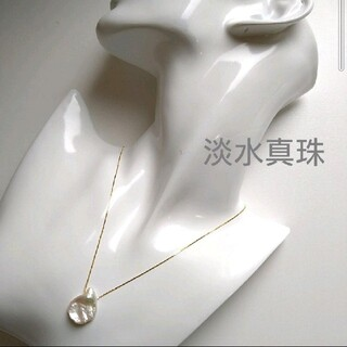 シルバー925 淡水真珠一粒スルーペンダント