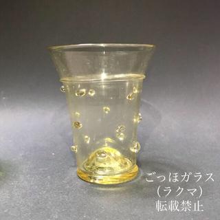由水常雄監修 ビザンチン 宙吹きプラント技法 コリント杯(ガラス)