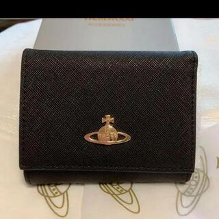 Vivienne Westwood - ヴィヴィアン ウエストウッド 三つ折り がま口財布  ブラック 新品未使用