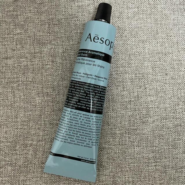 Aesop(イソップ)のAesop レバレンスハンドバーム✴︎ コスメ/美容のボディケア(ハンドクリーム)の商品写真