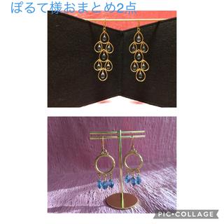 【未使用】インドジュエリー ブルートパーズシャンデリアピアス(ピアス)