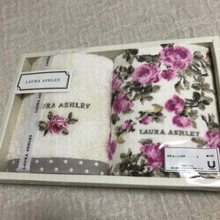 LAURA ASHLEY - ローラアシュレイ  タオルハンカチセット