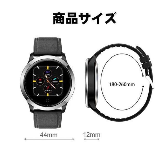 スマートウォッチ 体温測定 睡眠検測 体温管理 血中酸素 IP68 防水 血圧計 メンズの時計(腕時計(デジタル))の商品写真