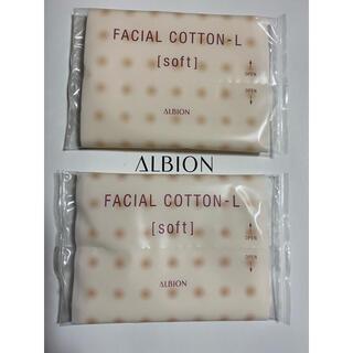 アルビオン(ALBION)の【アルビオン】コットン2袋(コットン)