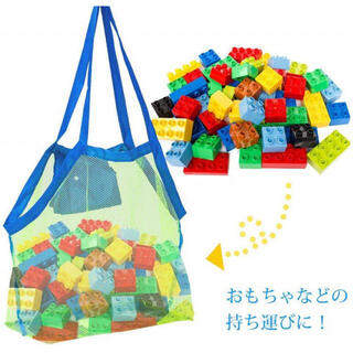 ビーチバッグ メッシュバッグ おもちゃ収納袋 砂遊び 水遊び キッズ アウトドア(マリン/スイミング)