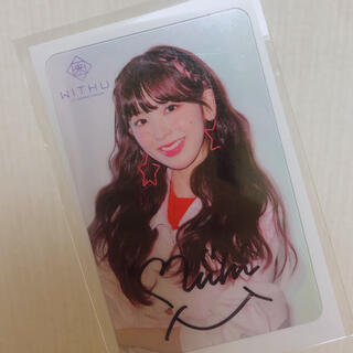SONY - NiziU/ミイヒ直筆サイン