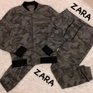 ザラ(ZARA)のZARA セットアップ 迷彩(セットアップ)