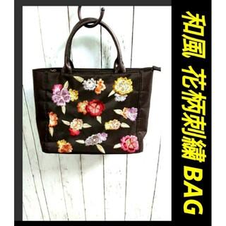 アートコレクション(Art Collection)の和風 アートデザイン 花柄 刺繍 ミニバッグ 和柄 黒色 ハンドバッグ(ハンドバッグ)