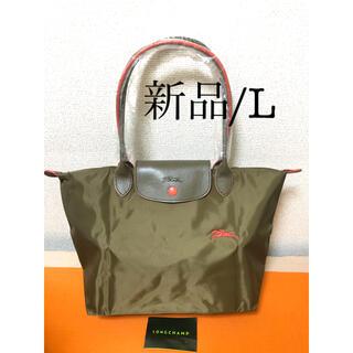 LONGCHAMP - 【新品】ロンシャン ル プリアージュ ショルダー オレンジ カーキ色