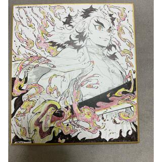 鬼滅の刃 コラボダイニング複製 ミニ色紙 弍 煉獄杏寿郎