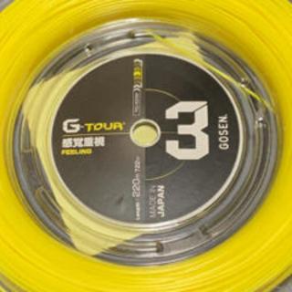 ゴーセン(GOSEN)のG-TOUR3 1.23mm(17GA) 11.7m ロールカット(その他)