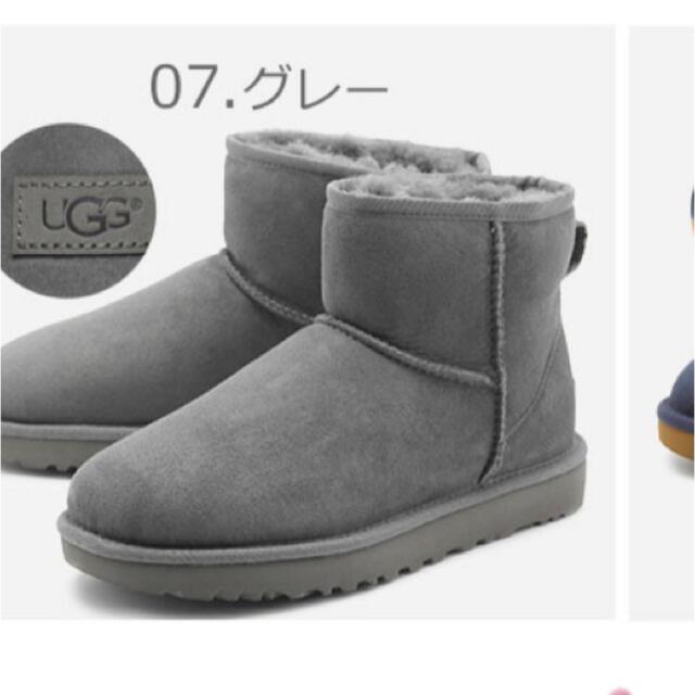 UGG(アグ)のアグ24センチ グレー‼️一度使用 レディースの靴/シューズ(ブーツ)の商品写真
