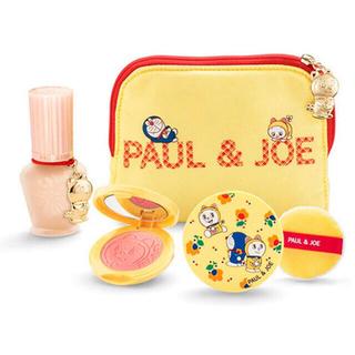 PAUL & JOE - ポール&ジョー クリスマスコフレ 2020 ドラえもん