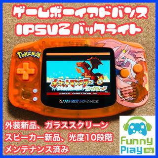 ゲームボーイアドバンス(ゲームボーイアドバンス)のゲームボーイアドバンス IPSV2バックライト リザードンカスタム(携帯用ゲーム機本体)
