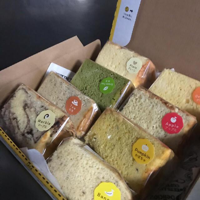 シフォンケーキ8種 1月26日発送 食品/飲料/酒の食品(菓子/デザート)の商品写真